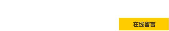 亚搏平台官网丝锥专用火花机—专利技术,用实力说话!