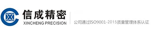 洛阳亚搏网安卓版下载精密机械有限公司