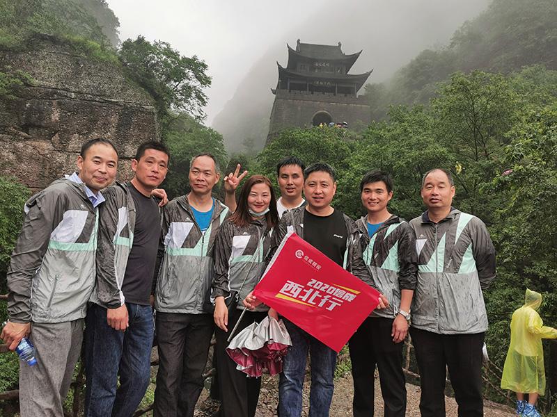 2020洛阳亚搏网安卓版下载西北行(四)