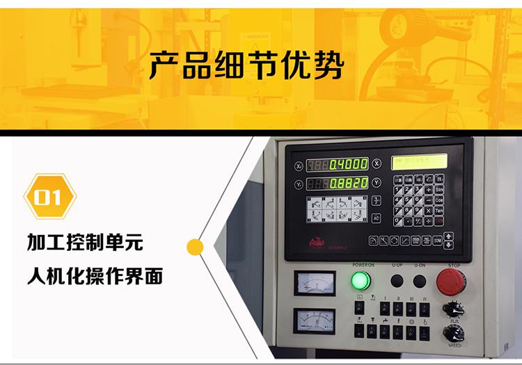 【定稿】DK-806详情图设计I1224潘云_06.jpg