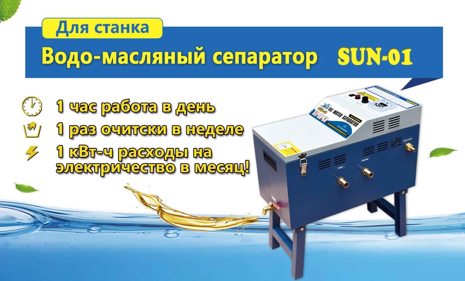 【资料】俄罗斯展会微信文章信息J0521潘云04.jpg