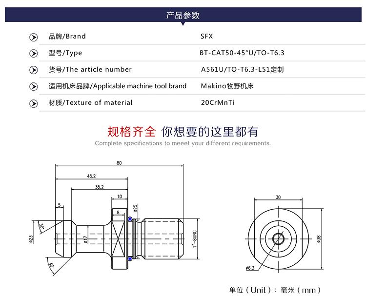 【待审】BT-CAT50详情图J0527潘云_01.jpg