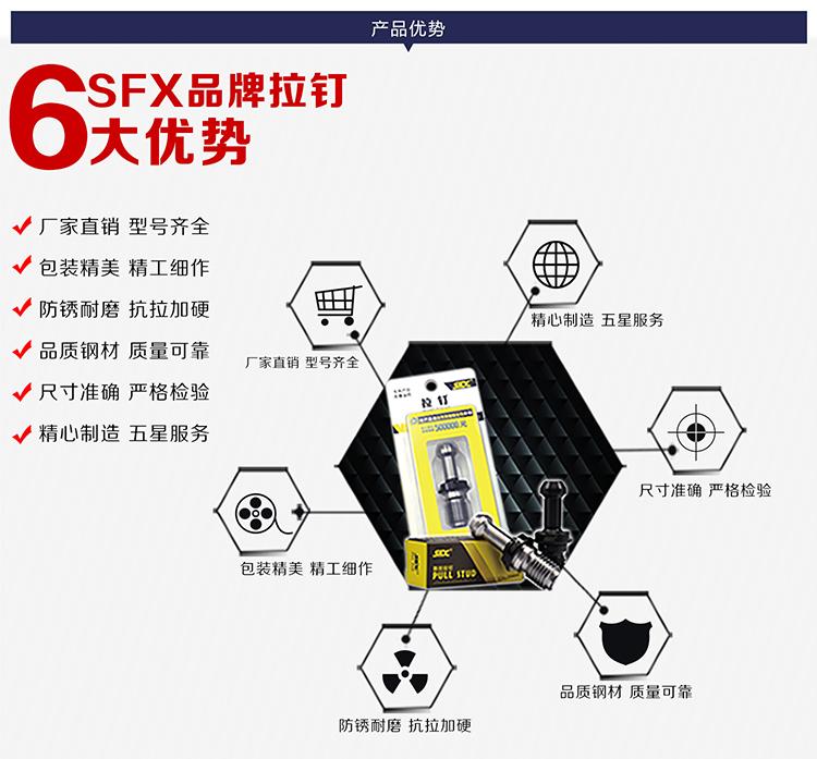 【待审】拉钉通用详情J0723潘云_02.jpg