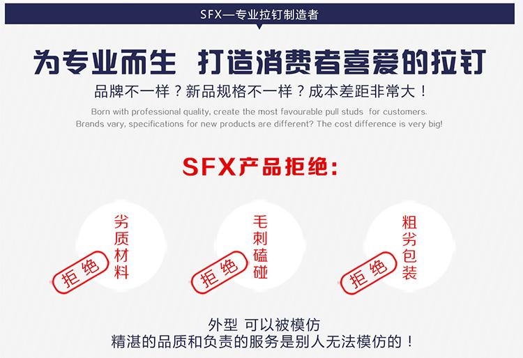 【待审】拉钉通用详情J0723潘云_04.jpg