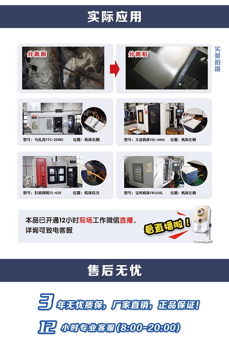 【资料】5025K详情更新J0726潘云_07.jpg
