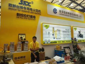 2016上海展会