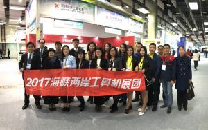 2017台湾展会现场
