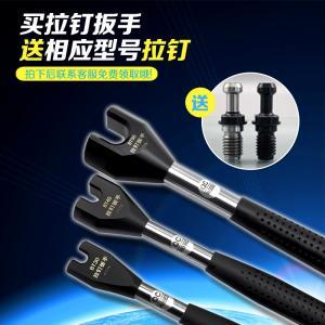 BT50拉钉扳手631835-50