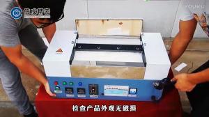涂胶机跌落实验过程(3C认证跌落高度)