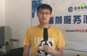 6方电极亚搏平台官网丝锥方法